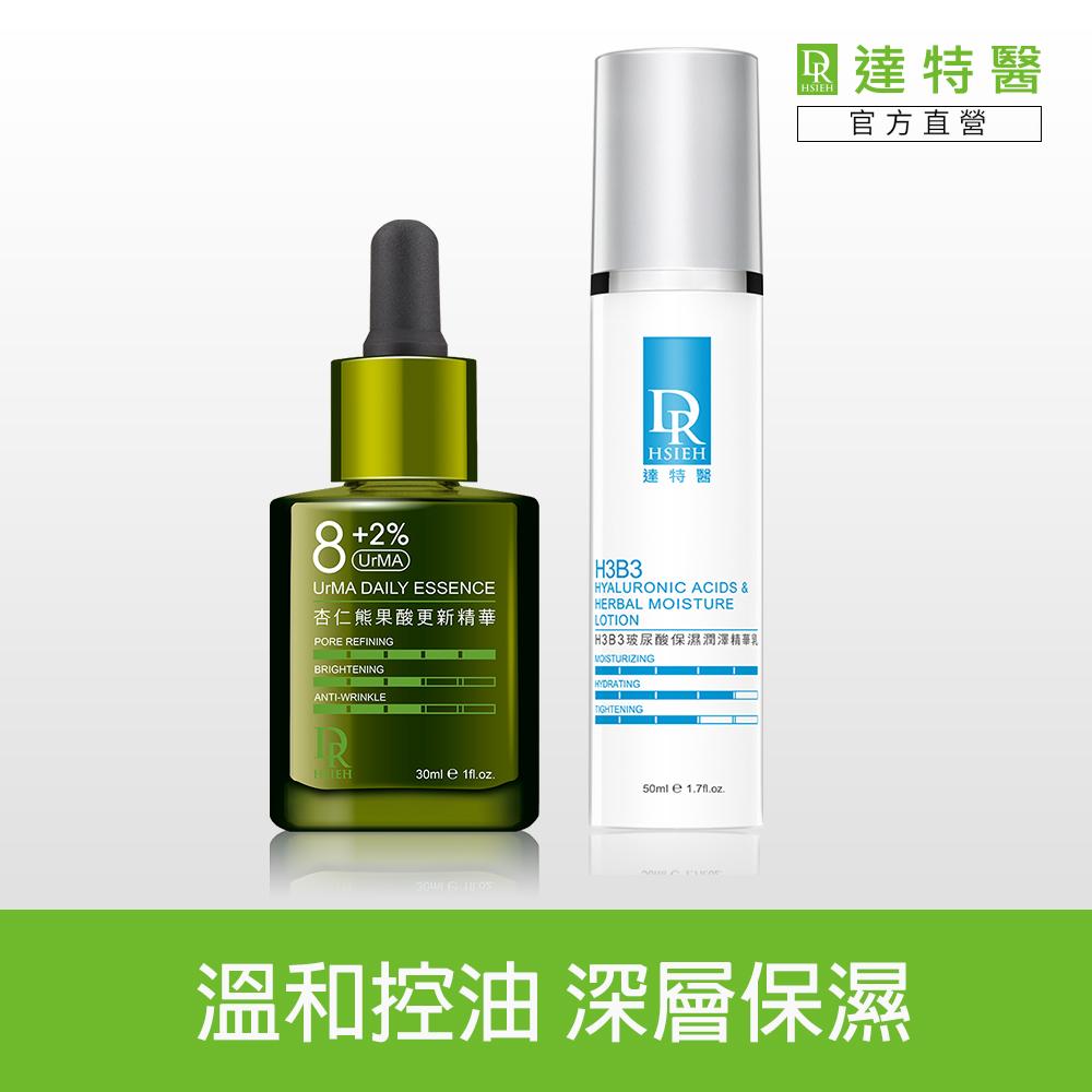 Dr.Hsieh 杏熊酸基礎更新保濕組