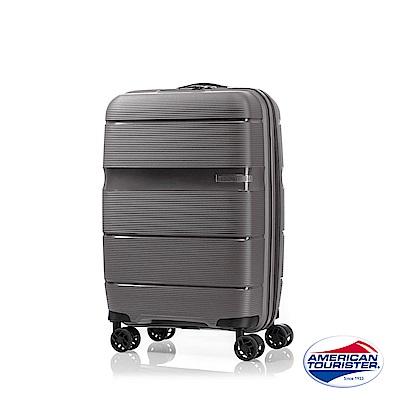 AT美國旅行者 20吋 Linex防刮耐衝擊硬殼TSA登機箱(深灰)