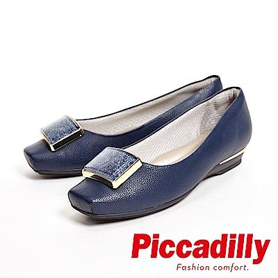 Piccadilly 低調奢華 金屬釦方頭低跟女鞋-深藍(另有杏色)