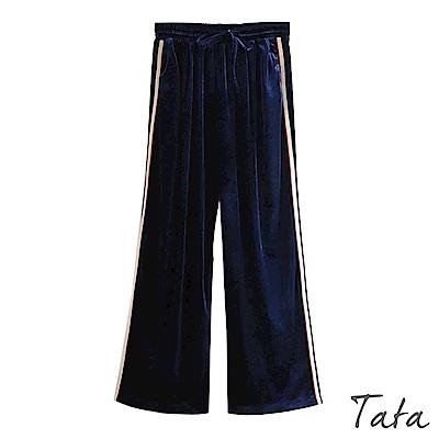 鬆緊撞色邊絲絨寬褲 共二色 TATA