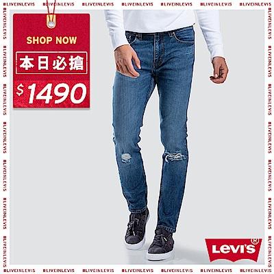 Levis 男款 上寬下窄 512 Taper 低腰修身牛仔長褲 貓鬚破壞