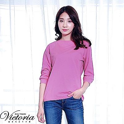 Victoria 兩面可穿緞帶拉克蘭七分袖T-女-桃紅