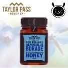 壽滿趣 紐西蘭TaylorPass 藍色琉璃苣蜂蜜(375gm)