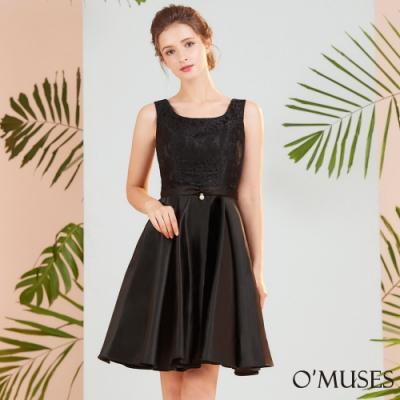 OMUSES 蕾絲拼接緞壓褶裙襬短禮服