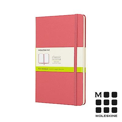 MOLESKINE 春夏系列經典硬殼筆記本(L型空白)-雛菊粉