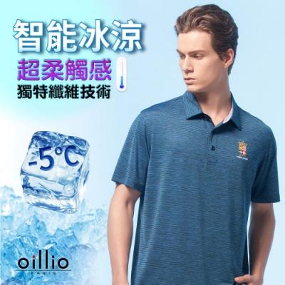 oillio歐洲貴族 短袖極致柔軟透氣POLO衫 抗皺輕量不負擔 夏日涼感穿搭 藍色
