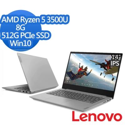 Lenovo S340 14吋筆電(Ryzen5 3500U/Radeon Vega 8/8G/512G SSD/IdeaPad/灰)