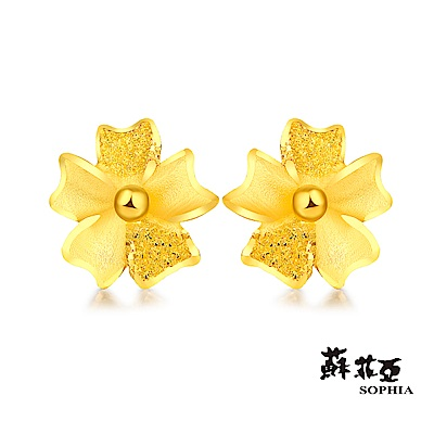 蘇菲亞SOPHIA - GOLD GRACEFUL系列櫻雪黃金耳環