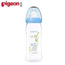 日本《Pigeon 貝親》寬口彩繪玻璃奶瓶240ml(鼠年限定款)