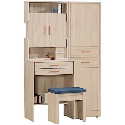 文創集 麥克利3.5尺化妝台組合(鏡台+立櫃+含化妝椅)-105x40x161cm免組