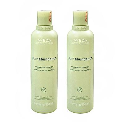 AVEDA 純豐洗髮精250ml*2入