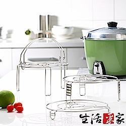 SHCJ生活采家台灣製304不鏽鋼廚房蒸架3件組