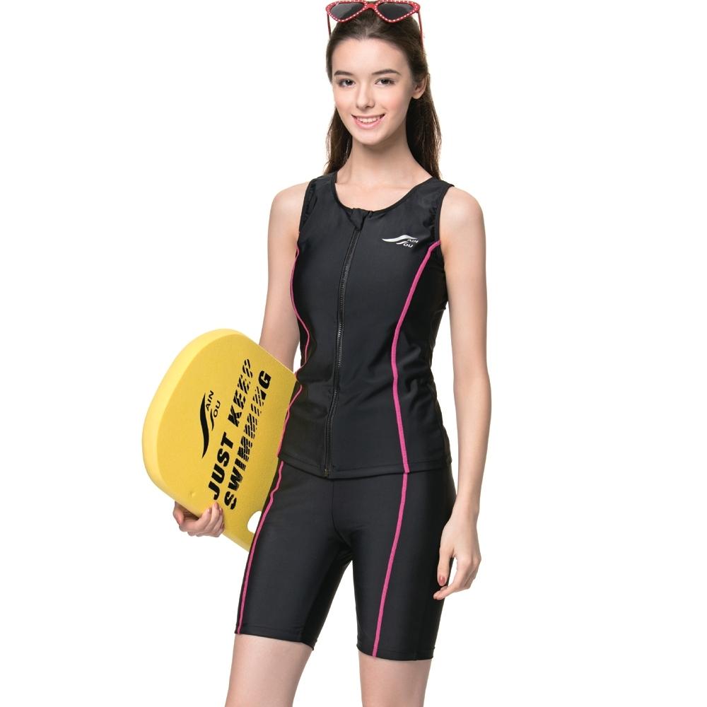聖手牌 泳裝 衣褲雙紅紋飾兩件式女泳裝