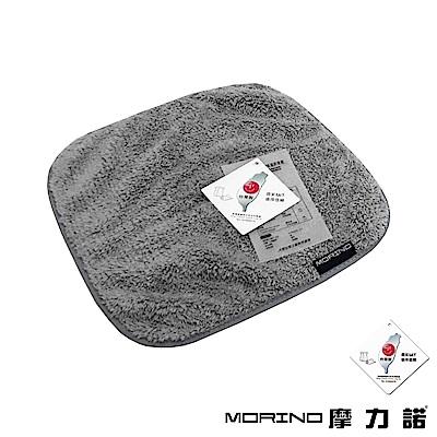 MORINO摩力諾 超細纖維手巾/手帕-時尚灰
