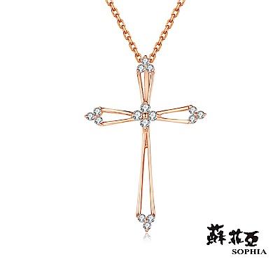 蘇菲亞 SOPHIA - 聖潔之光鑽石項鍊