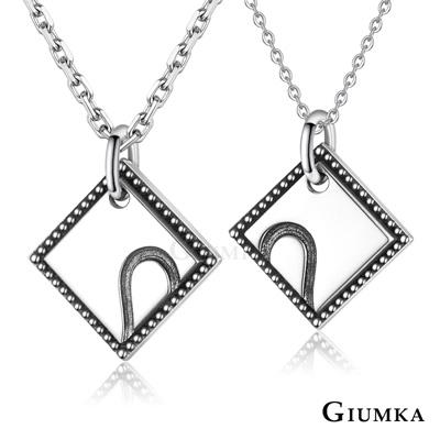 GIUMKA對鍊925純銀愛的約定情侶項鍊 一對價格