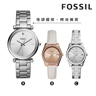 [FOSSIL] CARBON & SCARLETTE人氣女錶-三款任選