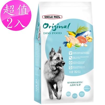 2包超值組 UNCLE PAUL 保羅叔叔田園生機狗食 12kg 高能成犬
