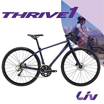 Liv THRIVE 1 女性專屬平把跑車