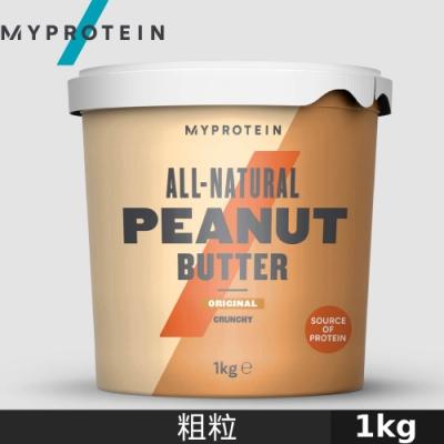 【英國 MYPROTEIN】Peanut Butter 花生醬(原味脆片/1kg/罐)