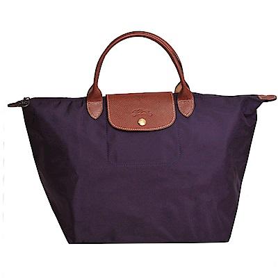 Longchamp折疊中型手提水餃包(深紫)