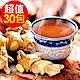 水晶 黑糖薑茶包6袋(5包/袋,共30包) product thumbnail 1