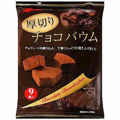 Marukin 厚切年輪小蛋糕-巧克力風味(225g)