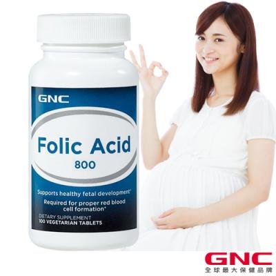 GNC健安喜 好孕推薦 葉酸800食品錠 100錠/瓶