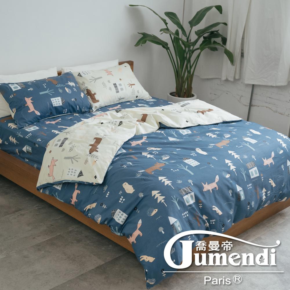 喬曼帝Jumendi-童趣玩伴 台灣製單人三件式特級100%純棉床包被套組