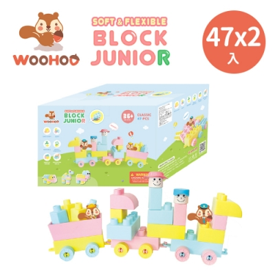 WOOHOO BLOCK JUNIOR 軟積木94pcs