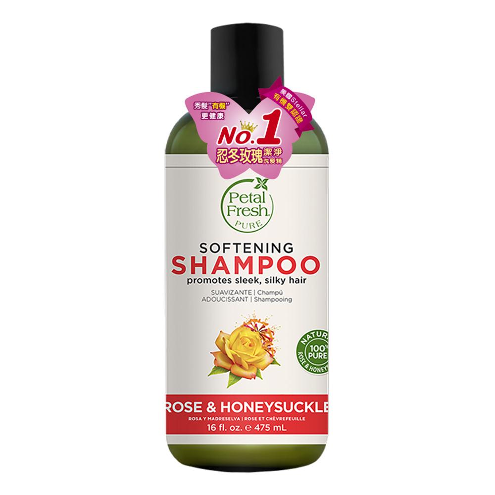 美國沛特斯 有機成份忍冬玫瑰潔淨洗髮精(無矽靈-16oz/475ml)