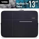 YADI MacBook Pro 13吋專用內袋_抗衝擊_防震機能_星夜黑