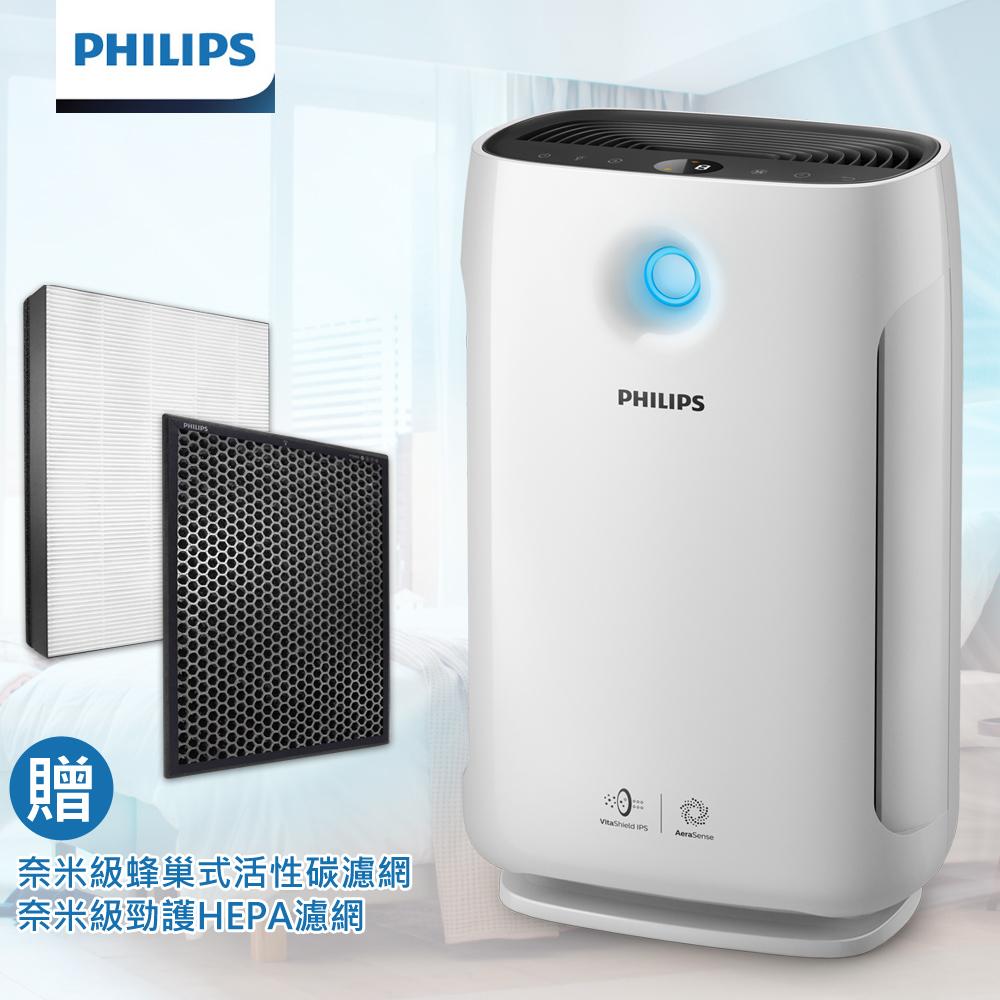 PHILIPS飛利浦 10-14坪 WiFi智能抗敏空氣清淨機 AC2889
