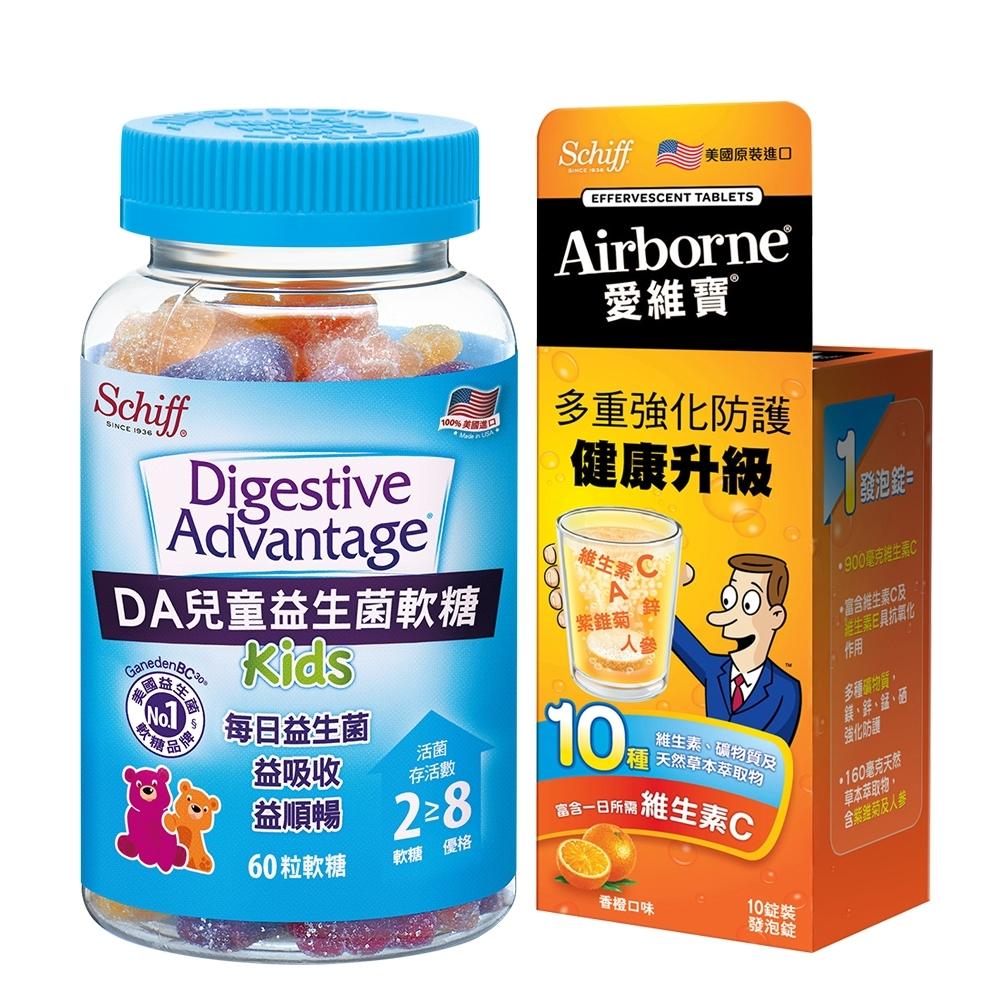 Schiff-益敏對策組(DA兒童益生菌軟糖+Airborne綜合維生素ACE)-各1瓶