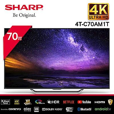 SHARP 夏普 70型 4K日本原裝智慧連網電視 4T-C70AM1T