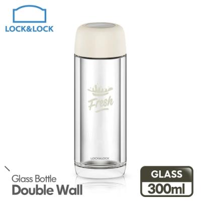 樂扣樂扣 個性雙層耐熱玻璃水壺300ml/象牙白(快)