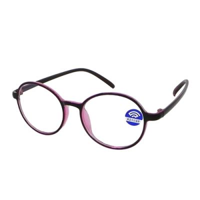 【Docomo】新型多功能質感眼鏡 濾藍光抗輻射鏡片設計 美感粉色漸層鏡框(超輕量材質 配戴無負擔)