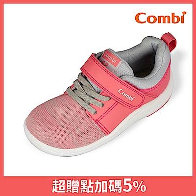 日本Combi童鞋NICEWALK 醫學級成長機能鞋 A03PI粉(小童段)
