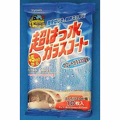 WAVA 日本KYOWA車用清潔紙巾(車窗防水)10枚入
