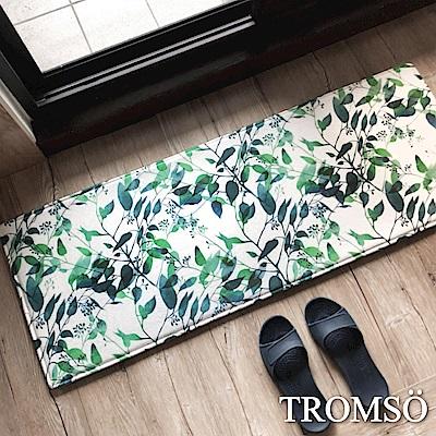 TROMSO 巴黎樂活短毛絨地墊(長 短套組)-M706優雅綠葉