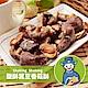 搖搖菇‧鹽酥蠶豆香菇酥(70g/包,共兩包) product thumbnail 1