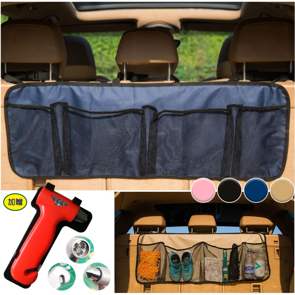 EZlife汽車後車廂收納置物掛袋(贈三合一手電筒安全錘)