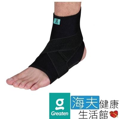 海夫健康生活館 Greaten 極騰護具 兒童系列 可調式 專業護踝 XS_0002AN