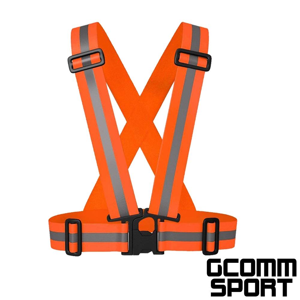 GCOMM SPORT 多用途運動高反光高可見度安全背心 反光橙