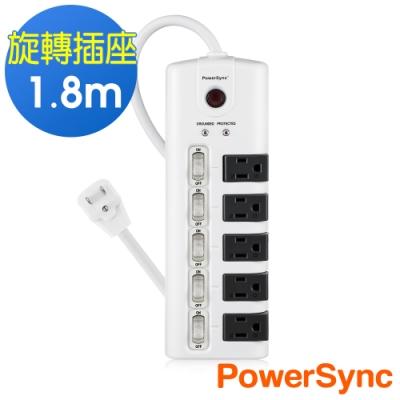 群加 PowerSync 5開5插防雷擊 旋轉插座延長線6尺/1.8米(TS5X9018)