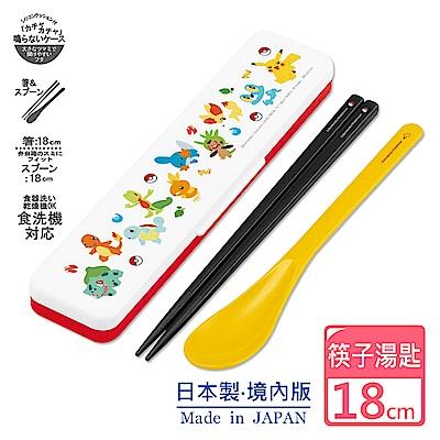 精靈寶可夢 日本製 御三家大集合 神奇寶貝 環保筷子+湯匙組 18CM