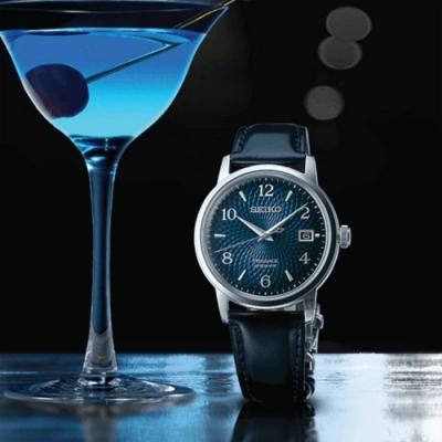 SEIKO精工 Presage 調酒師機械錶(SRPE43J1/4R35-04A0B)-38.5mm