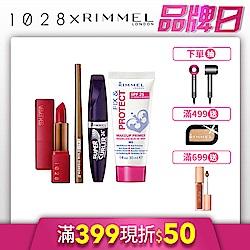 1028xRimmel隔離乳/液唇膏/眼部彩妝/洗面乳/刷具