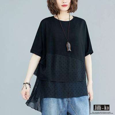 JILLI-KO 鴕鳥紋層次拼接雪紡上衣- 黑色