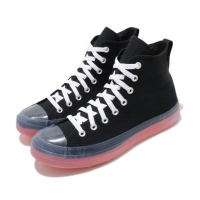 Converse 休閒鞋 All Star CX 運動 男女鞋 基本款 簡約 情侶穿搭 帆布 球鞋 黑 橘 167809C
